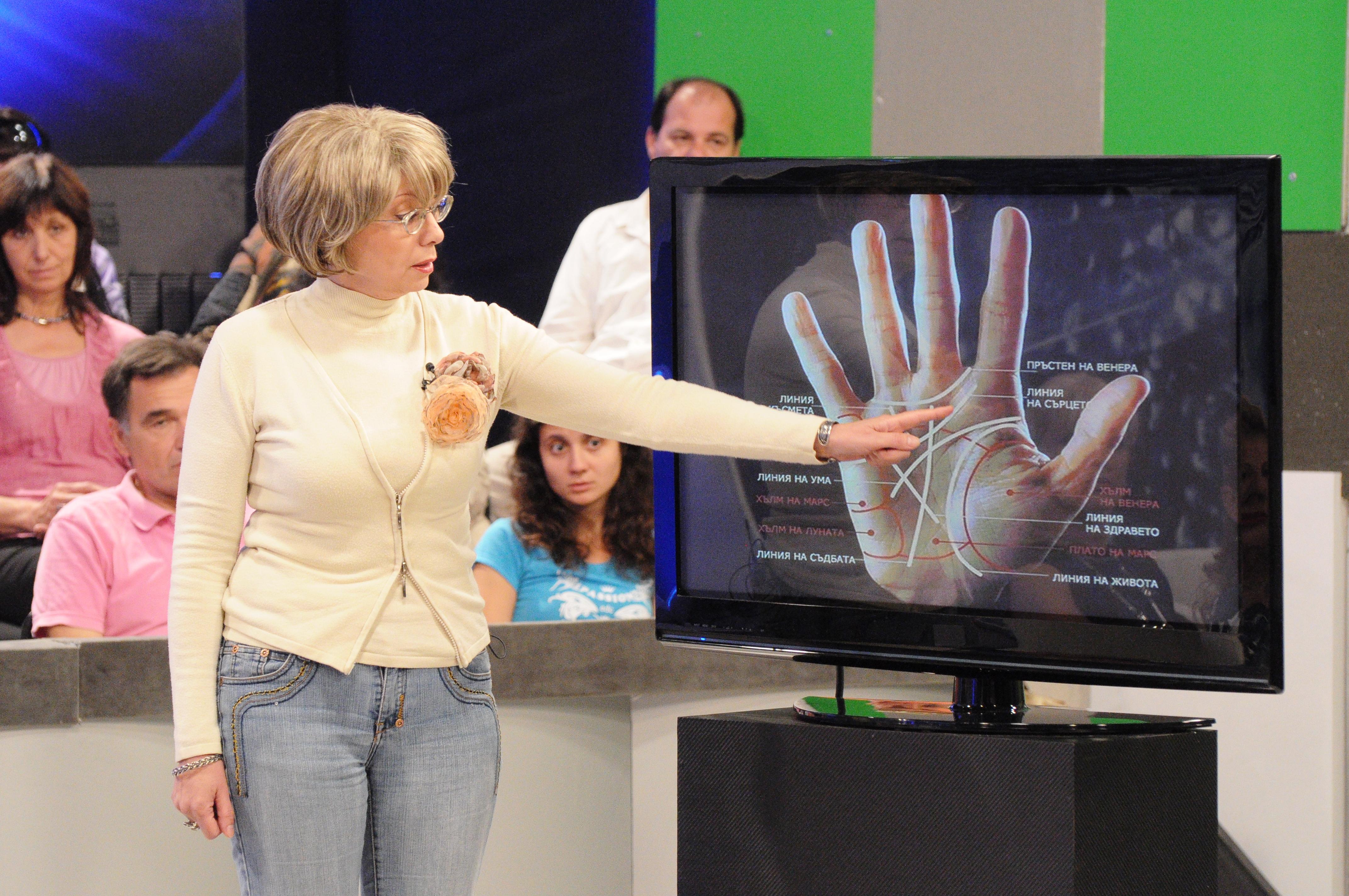 Линиите на ръката и здравето